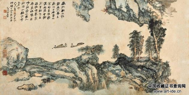 张大千(1899-1983) 江舟畅谈 230 万成交