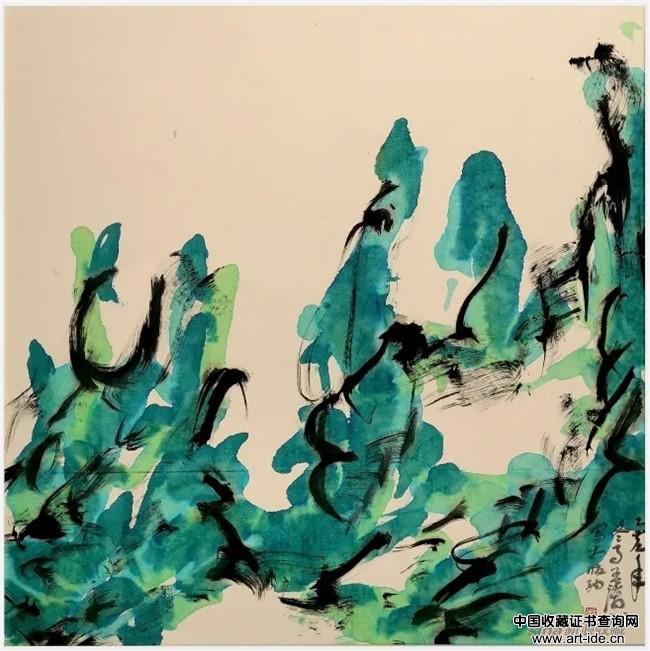 王清州作品 纸本水墨2020