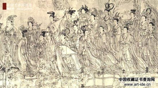 吴道子 八十七神仙卷局部
