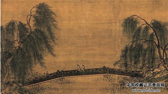 宋 马麟 荷香清夏图(局部)