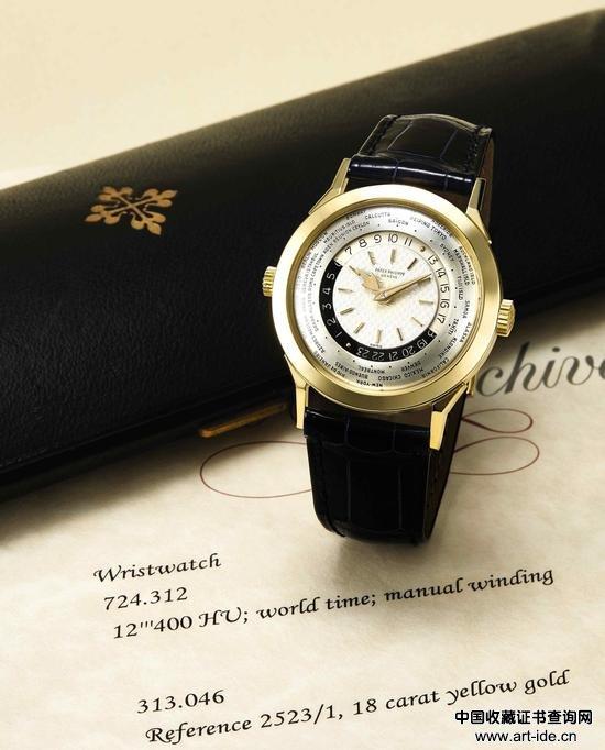 百达翡丽2523/1型号黄金双表冠世界时间腕表备24小时显示及精美雕刻表盘,年份1968
