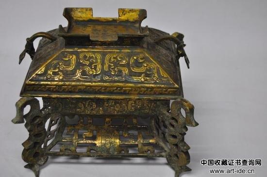 铜鎏金香炉    拍品编号:196    起拍价:150 美元